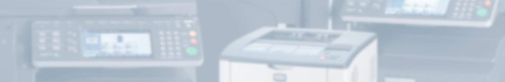מותג חדש מכונות צילום ופתרונות הדפסה נוספים לעסק מבית יזמקו מיכון משרדי DV-52
