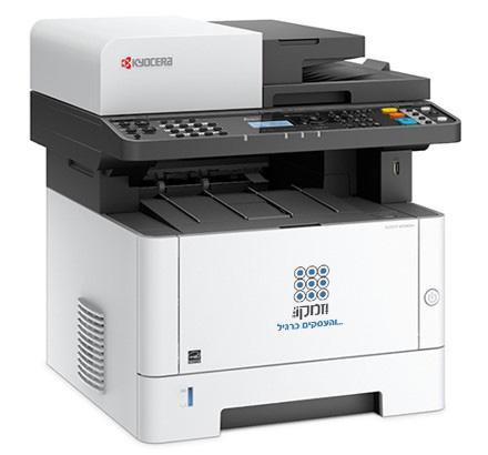 מרענן מדפסות משולבות ופתרונות הדפסה נוספים לעסק מבית יזמקו מיכון משרדי GN-95