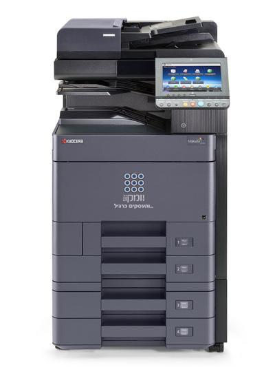 מודרניסטית מכונות צילום ופתרונות הדפסה נוספים לעסק מבית יזמקו מיכון משרדי UJ-43